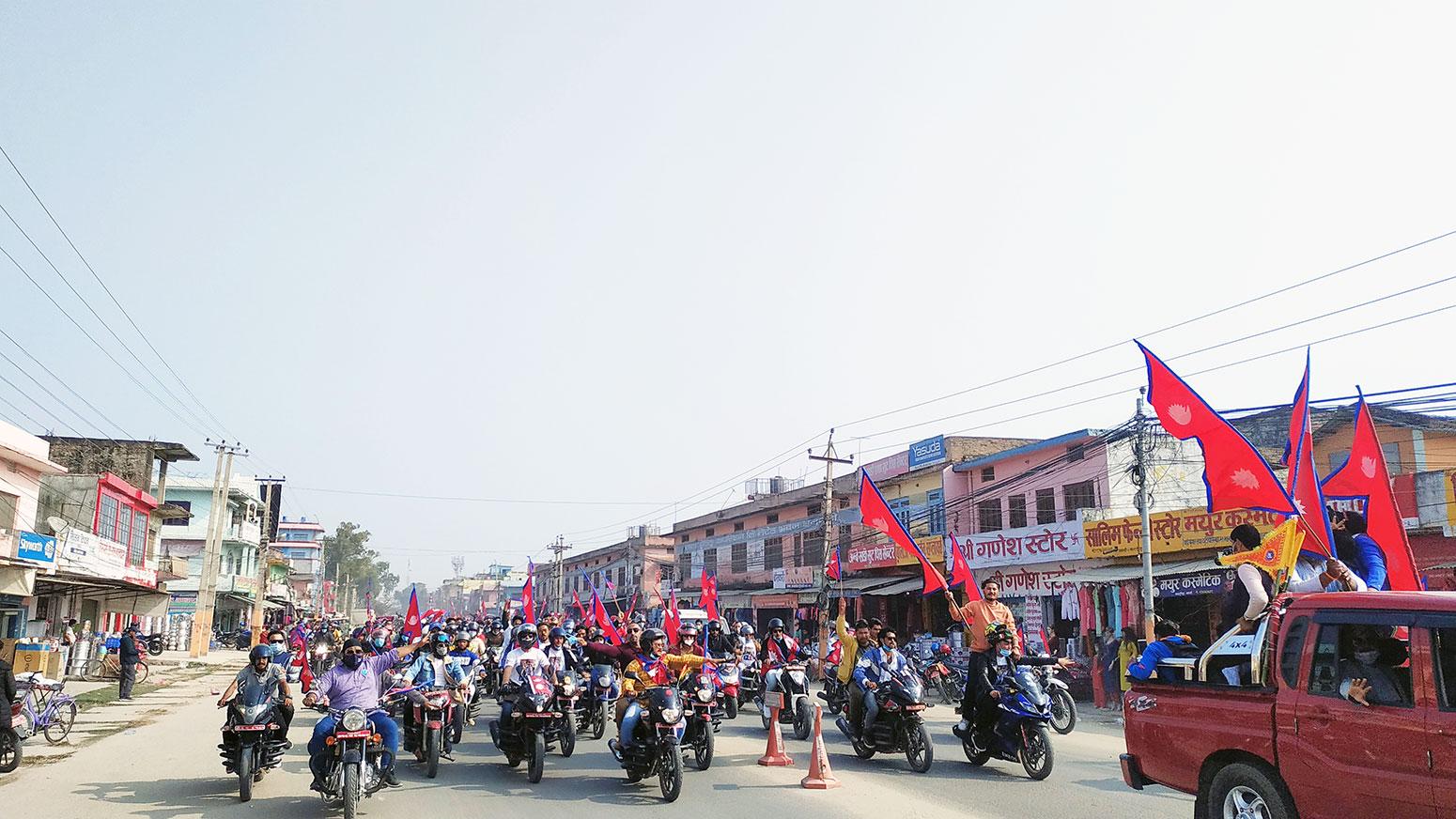पूर्वराजाको पक्षमा देशभर प्रदर्शनः राप्रपाको नेतृत्व, नेकपा र कांग्रेस समर्थक पनि सहभागी